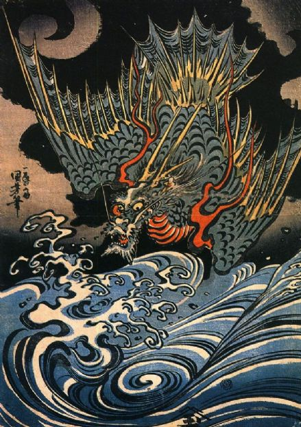 Kuniyoshi, Utagawa: Dragon. Fine Art Print/Poster. Sizes: A4/A3/A2/A1 (00505)